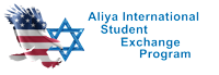 AISEP Aliya International Student Exchange Program Logo