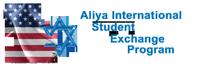 AISEP Aliya International Student Exchange Program Logo